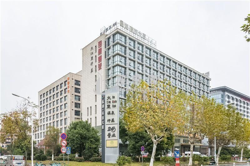 蠡湖商旅大厦